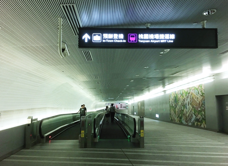 桃園捷運小旅行_a_台北站_002