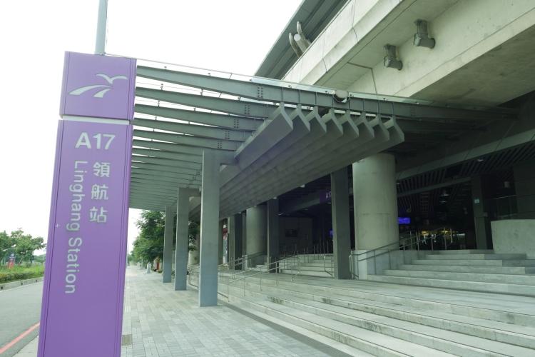 桃園捷運小旅行_c_001_領航站_003
